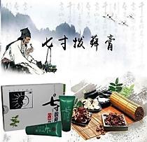 Китайские мази от псориаза показания особенности лечения и отзывы